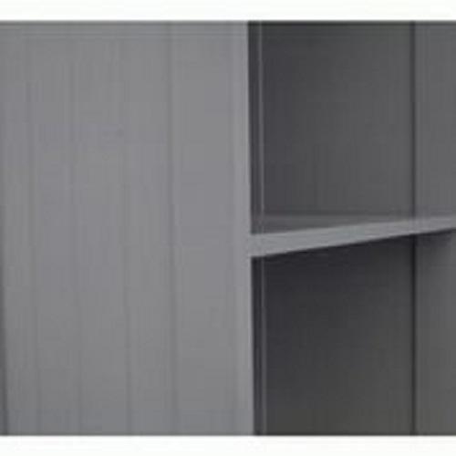 Alaska Grey Tall Cabinet