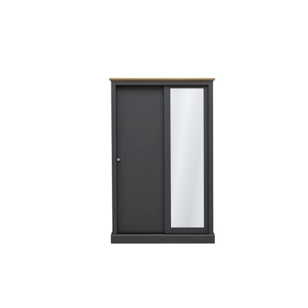 Devon 2 Door Sliding Wardrobe (Charcoal)