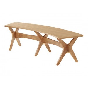 Malmo Dining Bench *Low Stock - Selling Fast*